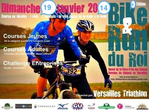 bike and run de versailles