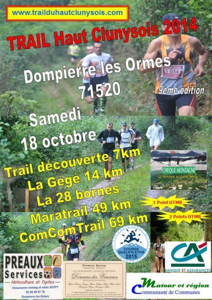 trail2014.jpg