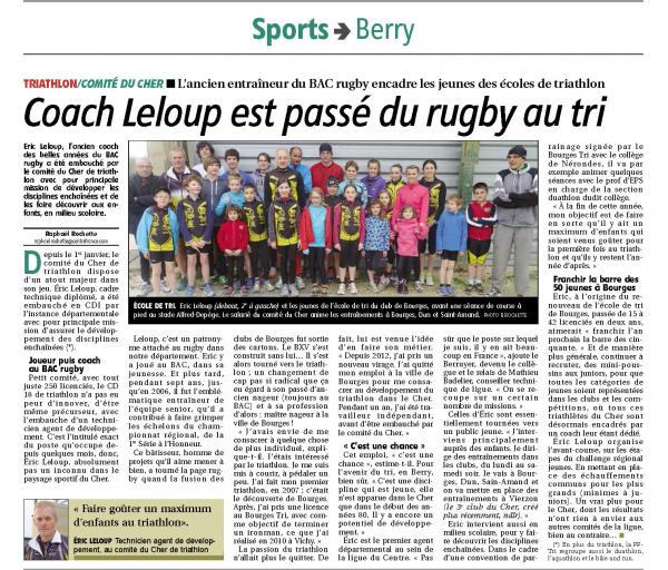 Bourges triathlon photo - Boutique orange bourges ...