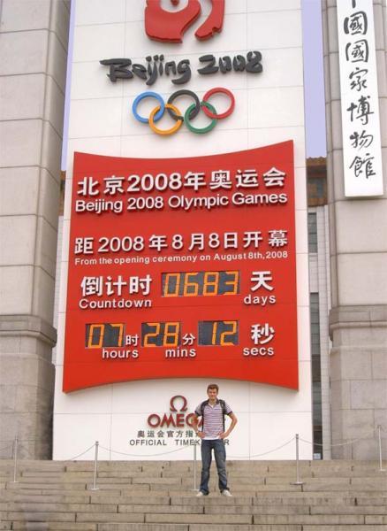 Pékin - de 2006 à 2008