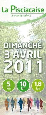 banniere151x374_6.jpg