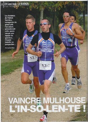 mulhouse2004.jpg