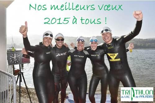 2015PAL-Voeux.jpg