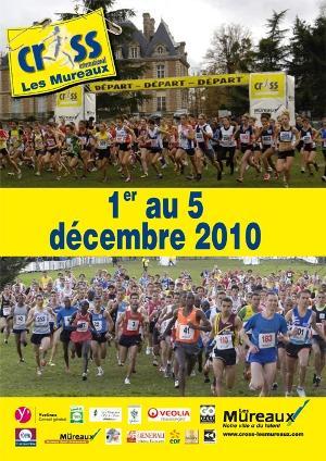 Cross_international_les_mureaux2010-2.jpg
