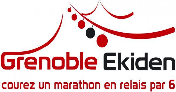 logo_ekiden.jpg