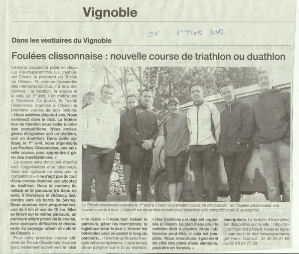 2012_foulees_clisson_article_OF2mars2012.jpg